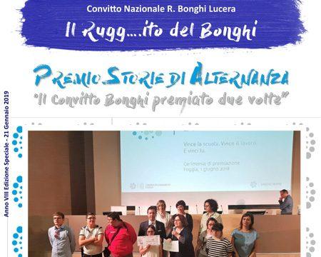 Il Rugg….ito del Bonghi anno – VIII